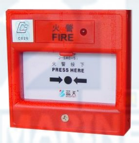 J-SAC-5I/FC5i Manual  Call Point Fixed Water-Based Local Aplaction fire-Fighting sw1001 brightsky