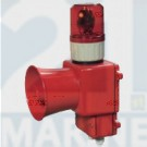 SG-6B Alarm siren with lamp Fixed Water-Based Local Aplaction fire-Fighting